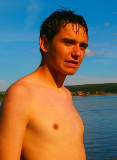 Денис Дерябин, 30 июля 1995, Серов, id135498544