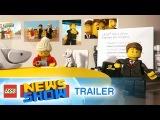 LEGO® News Show - Redaktionssitzung Folge 6