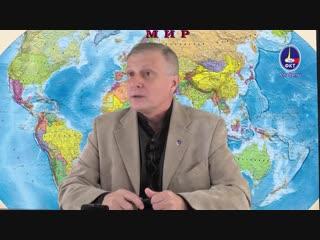 Валерий Пякин. Вопрос-Ответ от 5 ноября 2018 г. - 7 ноября 1941 года