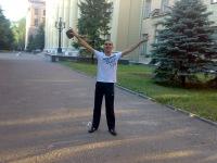Міша Гапун, 25 сентября , Николаев, id26241391