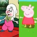 Свинка нашего детства и свинка детства наших деток)разница очевидна)Нынешние свинки уже н…