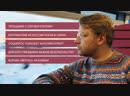 Время Рыбакова: Сергей Юрский—Сирия—Снег в Петербурге—Соцопрос на Курилах—«Яблоко» на Кубани