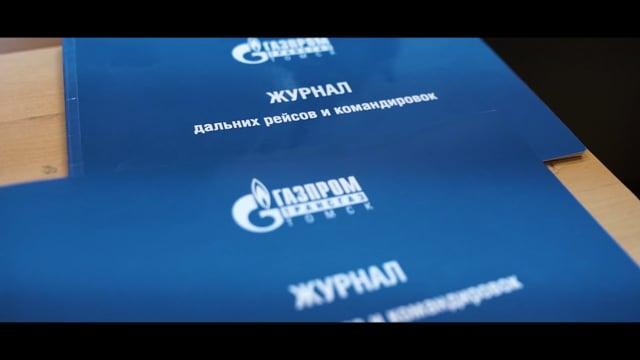 Gazprom - Kirill