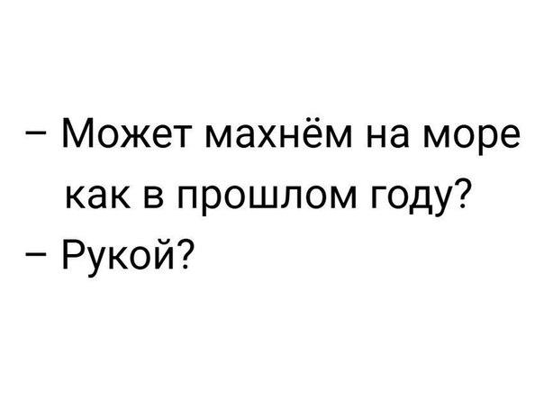Фото №456246687 со страницы Михаила Лунёва