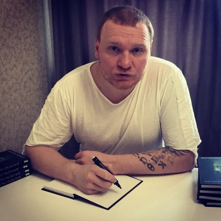 Сергей Сафронов on Instagram.Книга : Освобождение