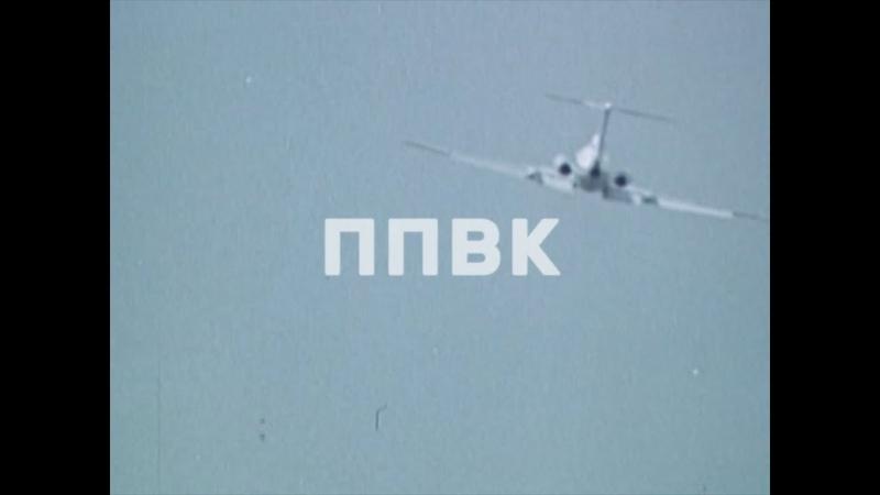 Фестиваль «ВОЛНА-1» – анонс ППВК