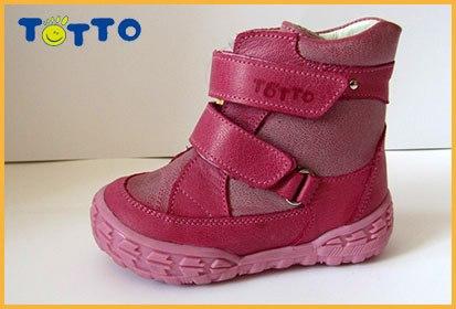 ДТЦ «Бегемот» — детская одежда, детская обувь