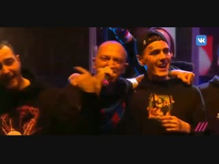 Баста & Oxxxymiron & Noize MC совместно исполнили композицию