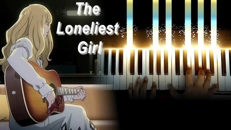 Carole Tuesday キャロル12481;ューズデイ Episode 2 OST - The Loneliest Girl (Piano)