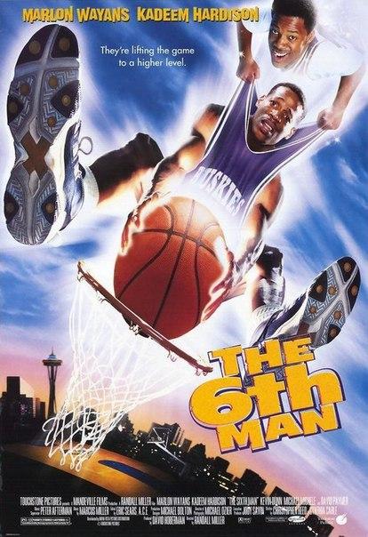 Шестой игрок (1997)
