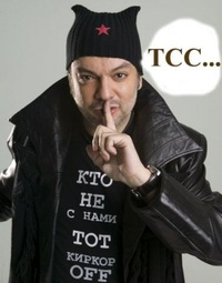 Филипп Хардкоров