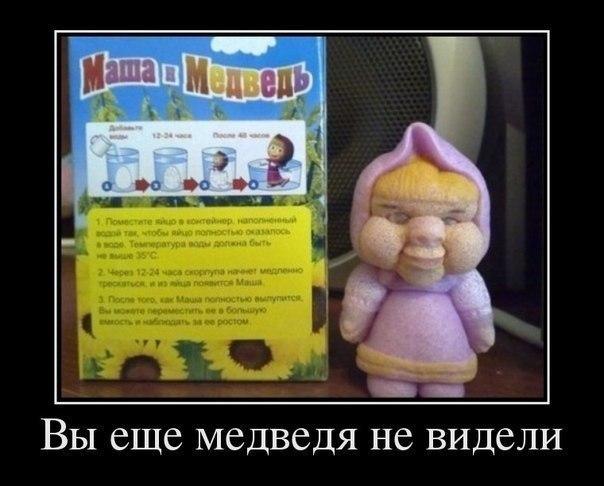 интерактивные игрушки в детском мире