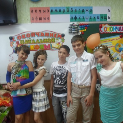 Аделя Хусаинова, 17 июня , Астрахань, id209709179