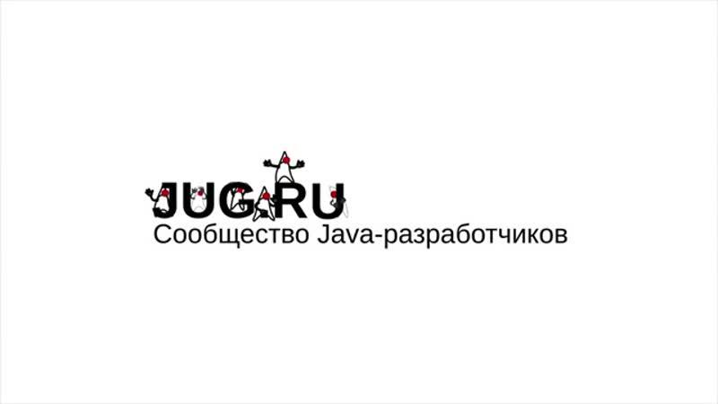 Андрей Бреслав — Компромиссы в разработке языков программирования