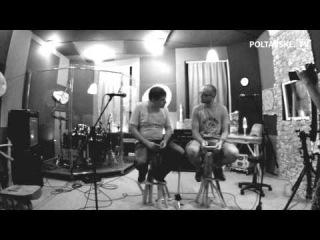 Yaschenko live - Андрей Боркунов (группа ОНЕЙРОИД)