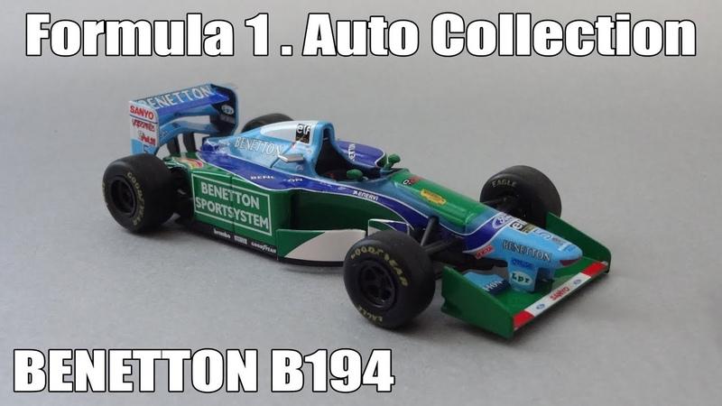 Formula 1. Auto Collection №3 | BENETTON B194 Михаэль Шумахер 1994 | Коллекция гоночных болидов 143