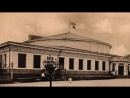 Саратовский драматический театр в XIX веке