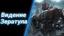 Последний Бой Терранов ● StarCraft 2