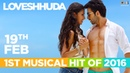Loveshhuda - 1st Musical Hit of 2016 | In Cinemas 19th Feb | Girish Kumar, Navneet Dhillon