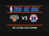 NBA London Game Knicks VS Wizards