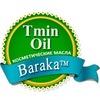 Кокосовое масло, амла, черный тмин, Praileela