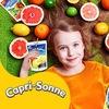 Capri-Sonne - природна радість