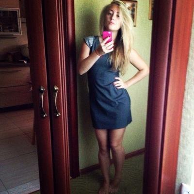Мария Мироненко, 5 августа , Донецк, id143600561