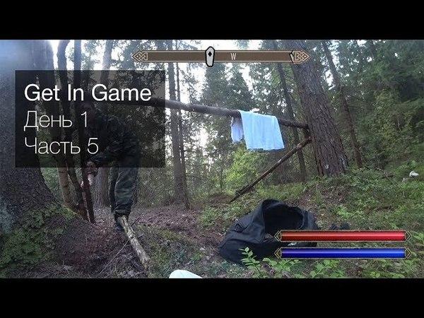 Начало выживания Постройка примитивного шалаша Ночевка в лесу холодно и страшно 1 5