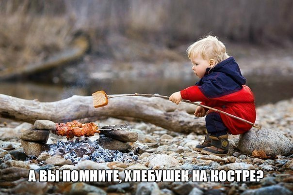 http://cs320223.vk.me/v320223014/76ff/8xWrU35tr9w.jpg