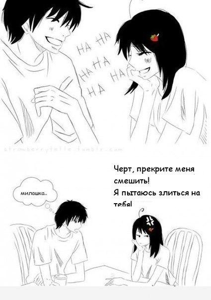 аниме картинки комиксы: