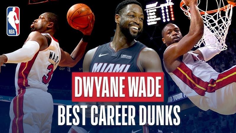 Dwyane Wade's BEST Career Dunks NBANews NBA