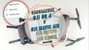 Обновление Dji Go 4 и Dji Mavic Air без потери FCC 5.8GHz
