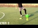 Обучения Финтам Messi HD 1 Football Feints Messi Training