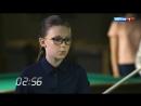 10-летняя девочка лучше всех в стране играет на бильярде! УдивительныеЛюди