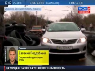 В центре Славянска началась стрельба