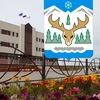Администрация города Лабытнанги