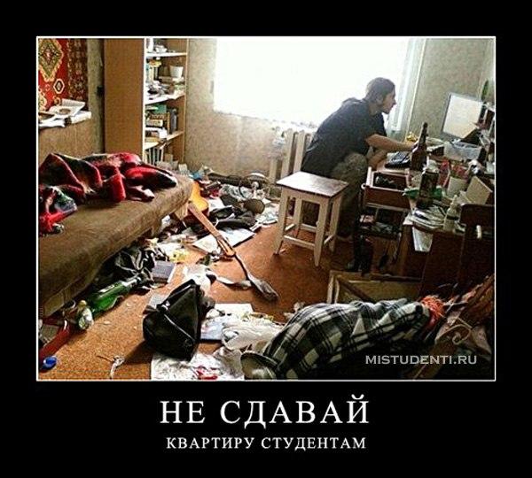 Заявку topdiplom ru работы для студентов