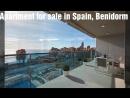 Продажа апартаментов на берегу моря в Испании, Бенидорм