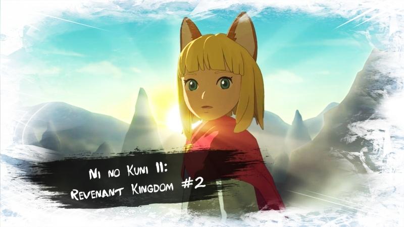Ni no Kuni II: Revenant Kingdom 2