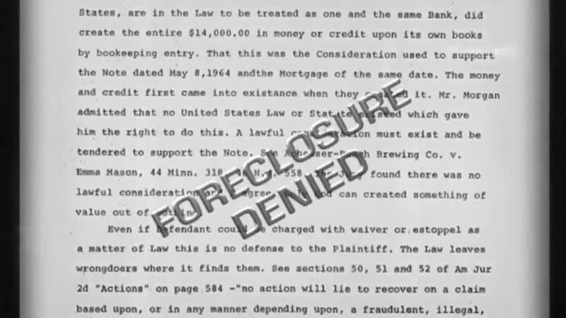 Дело Джерома Дейли 1969 г. Полнейшая катастрофа для банка