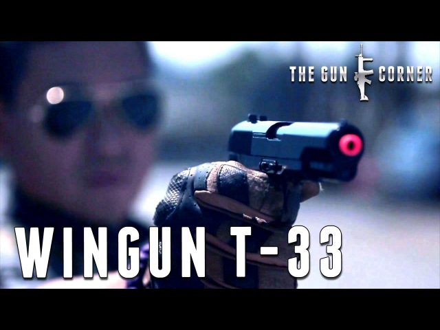 Wingun T-33 Co2 Powered Gas Blowback Pistol