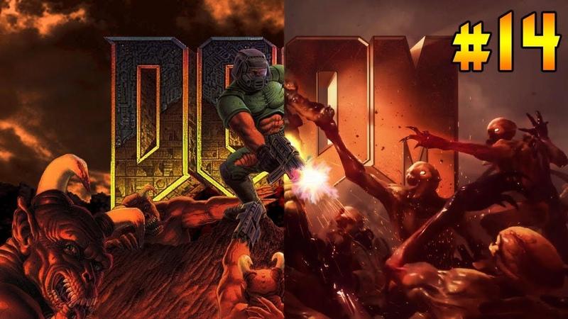Doom 3 – Перезапуск реактора – Прохождение 14