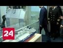 В Санкт Петербурге обсудили экологическую безопасность Севморпути Россия 24