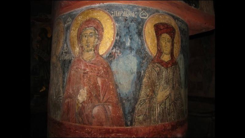 Моление св Апостолу Иоанну Богослову Prayer to the Apostle St John the Theologian