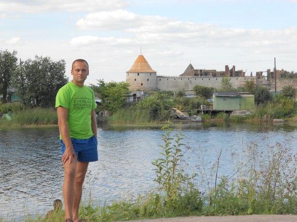 знакомства город грайворон белгородской обл