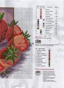 Серия сообщений.  Фрукты и ягоды.
