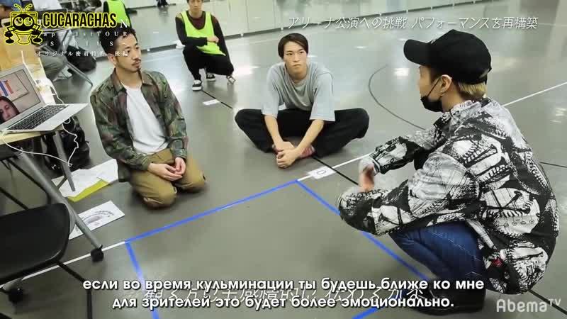 [RUSSUB]181208 Taemin SIRIUS tour @Abema TV 2