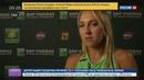 Новости на Россия 24 • Теннисистка Веснина поднялась на 13-е место в рейтинге WTA