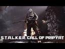 [Стрим]: S.T.A.L.K.E.R. Call of Pripyat - От Начала до Конца! [CoP - Remake 2 и Redux]