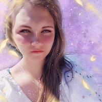 Екатерина Перова